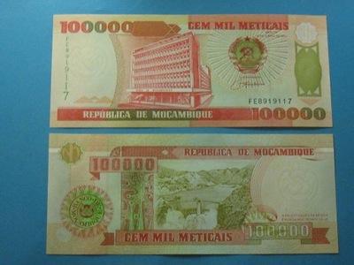 Мозамбик Банкнота 100000 Meticais !! 1993 P-139 UNC