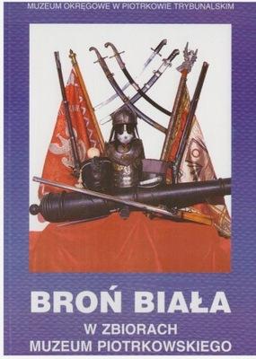 Сабли сабля каталог Россия царская польский  образец 19
