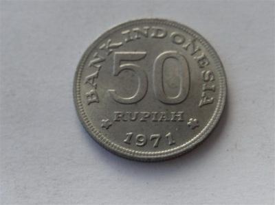 [5582] Индонезия 50 рупий 1971 года.  . 2