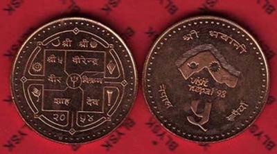 НЕПАЛ /КМ-1117/ 5 RUPEES 1997 года.Instagram Монеты И/ -И