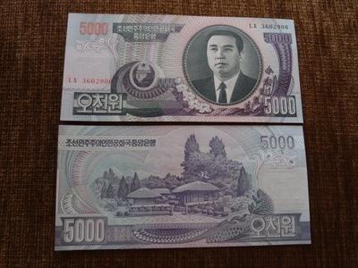 029.KOREA 5000 WON UNC