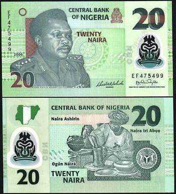 ~ Нигерия 20 Наира 2006 6 цифры ?????????? местная Печать
