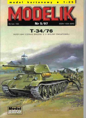 Штампик № 5 /97 T-34 /76