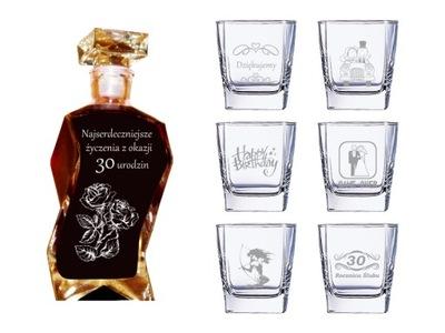 Замечательный подарок - Графин с гравировкой 6 стаканов!