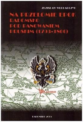на рубеже эпох 1793-1806 захваты прусский