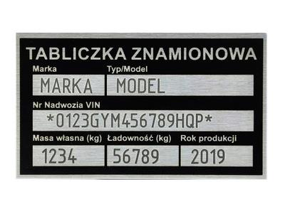 Табличка сменная маркировка в цене