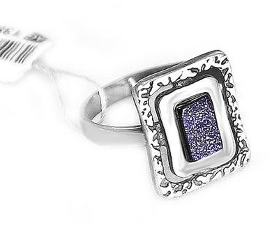 5e46ef2a328c92 pierścionek srebro 925 noc Kairu oplot 25 - 7704779523 - oficjalne ...