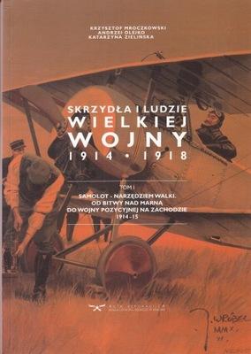 Крылья люди Великой Войны Авиация IWS