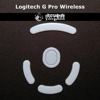 Ślizgacze Tiger Arc do Logitech G Pro Wireless