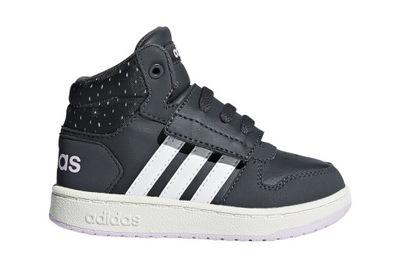 e19f77e5b Adidas Hoops r.24 - 7292073154 - oficjalne archiwum allegro