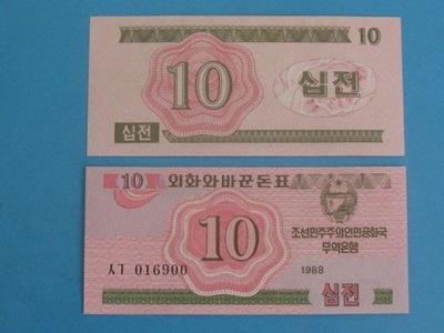 Южная Рублей. Банкноты 10 Chon P-33 1988 UNC