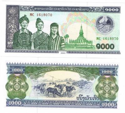 Банкнота Лаос 1000 кип Р-32Ab UNC