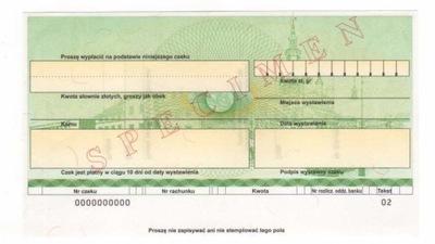 чек печатается Экономический Банк  GBW6
