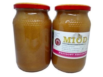 Мед лиловый 1 ,2кг Император среди медов, свежий