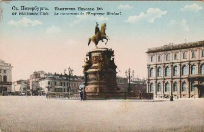 Санкт-ПЕТЕРБУРГ, ПАМЯТНИК НИКОЛАЮ I. 190-?