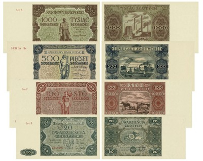 k42 комплект банкнот ПНР 1947 Копии