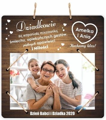 КАРТОЧКА День Бабушки Деда РАМКА-магнит подарок