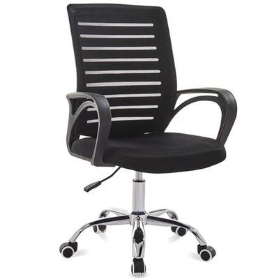 Кресло офис ?????????? эргономичный стул LC02