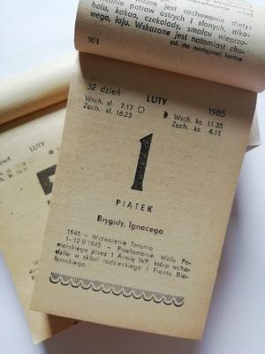 карточка оригинал 1979-2018 заказное письмо за границу