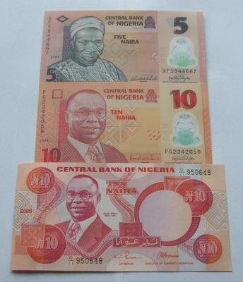 ZESTAW BANKNOTÓW NIGERIA - Z PACZKI BANKOWEJ