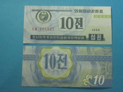 Южная Рублей. Банкноты 10 Chon P-25 !! 1988 UNC