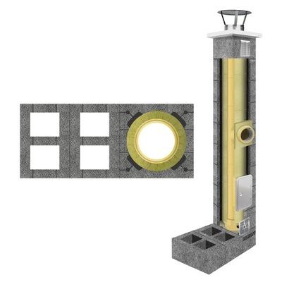 ТРУБА изолированная комплект системный fi 200 7м +4W