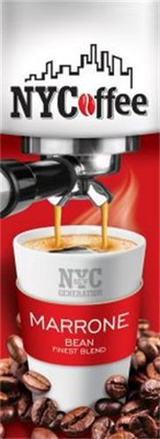 NYCoffee New Generation Marrone кофе в зернах