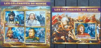 Военачальники Наполеон, Ганнибал ark+bl #5050a-B