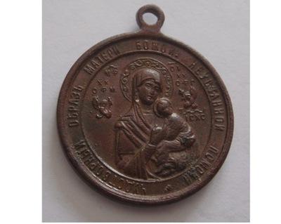 Медаль Икона Матери Божьей Неустанной Помощи