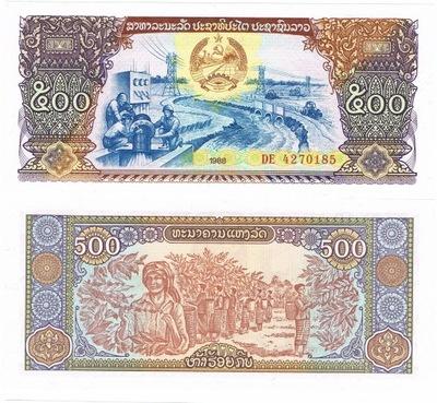 Банкнота Лаос 500 кип Р-31 UNC