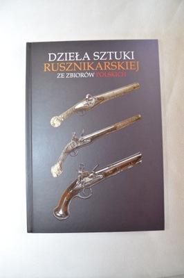 Произведения штуки rusznikarskiej rusznikarstwo коллекции