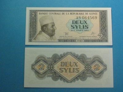 Гвинея Банкнота 2 Sylis 1981 ! UNC P-21a
