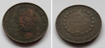 Медаль жюри конкурса - 2 место - 1878 Франция
