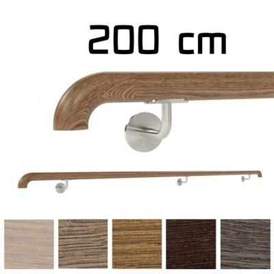 Перила Стены деревянная fi42 200см дубовый Цвет