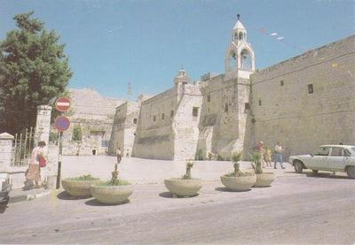ИЗРАИЛЬ - ВИФЛЕЕМ - БАЗИЛИКА РОЖДЕСТВА ХРИСТОВА
