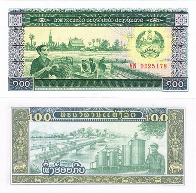 Банкнота Лаос 100 кип Р-30 UNC