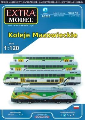 Модель поезда_Ржд  Extra Модель
