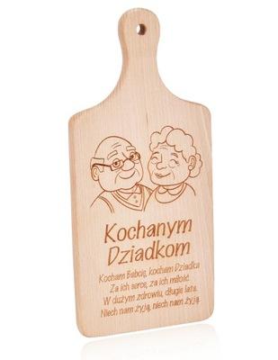 доска нарезка подарок День Бабушки Деда гравер
