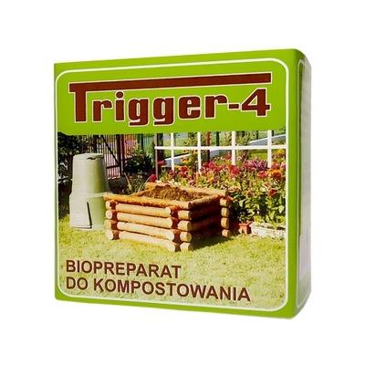 Trigger-4 средство ??? компостирования препарат + мешки