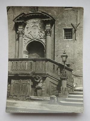 ?? 269  портал ратуши с 1768 года.