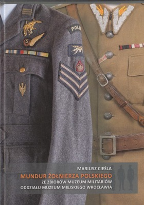 Мундир польского солдата Каталог коллекций