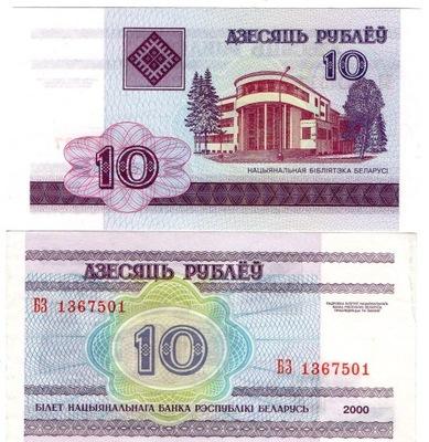 Białoruś 10 rubli 2000 P-23 UNC