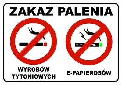 запрет ?? курение Табличка 21x15 см