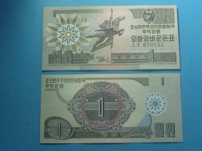 Южная Рублей. Банкноты 1 Вон P-27 1988 UNC