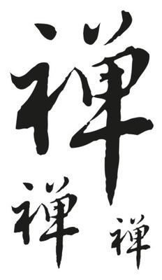 Tatuaż Zmywalny Chińskie Znaki W Tatuaże Zmywalne