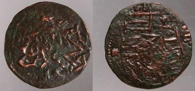 5802. Fals динарий Людовика Ягеллона ок. 1520