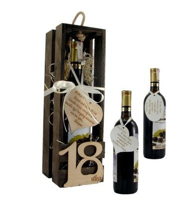 коробка вино морилка × с гравировкой Компания