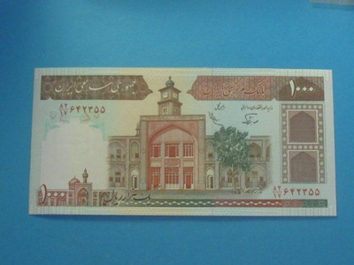 Иран Банкнота 1000 Rials P-138 UNC 1982