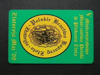 КАРТА НОВАЯ № 518