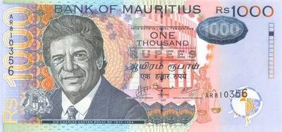 MAURITIUS 1000 Rupees 2007 P-59d UNC